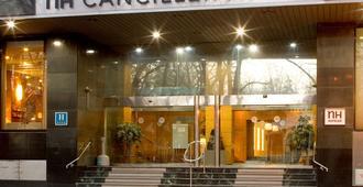 NH Canciller Ayala Vitoria - Vitoria - Edificio