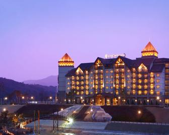 Intercontinental Hotels Alpensia Pyeongchang Resort - Daegwallyeong-myeon - Gebäude