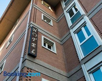 Hotel Internazionale - Luino - Gebouw
