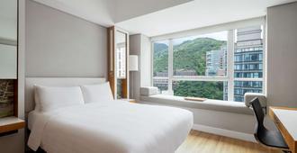 JEN Hong Kong by Shangri-La - Hongkong - Makuuhuone