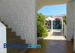 Hotel Savona - Arica - Outdoor view