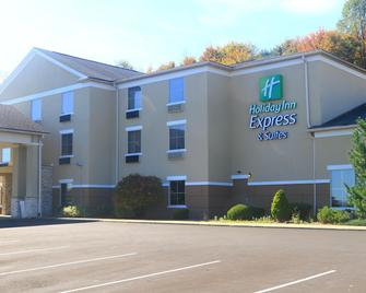 Holiday Inn Express & Suites St Marys - Saint Marys - Building