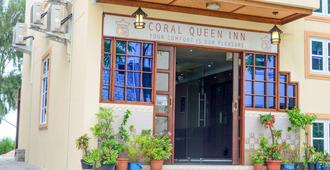 Coral Queen Inn - Hulhumale