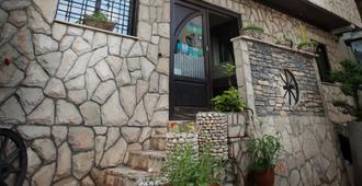Villa Anri - Mostar - Edificio