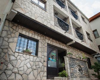Villa Anri - Mostar - Building