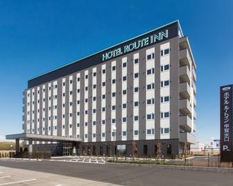 Hotel Route-Inn Kouka Minakuchi - Koka - Будівля