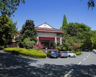 Emeishan Grand Hotel - Emeishan - Building