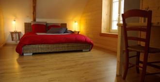 Chambres D'hôtes Ametsa - Argelès-Gazost - Schlafzimmer