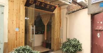 Buddy's Hostel - Guilin - Outdoor view