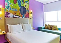 宜必思尚品吉隆坡弗拉斯爾商務園酒店 - 吉隆坡 - 臥室