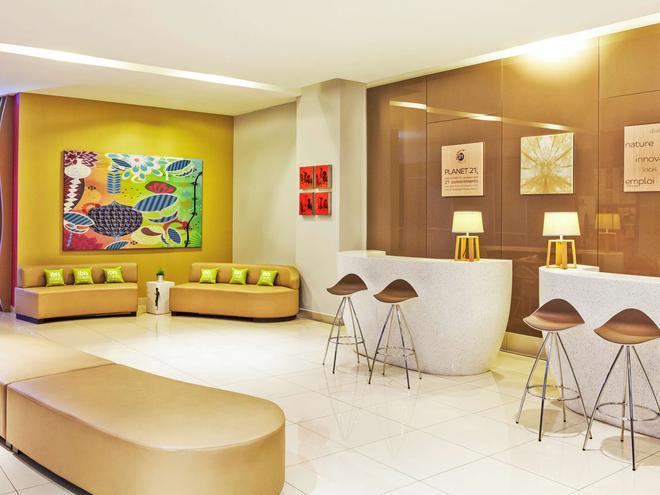 宜必思尚品吉隆坡弗拉斯爾商務園酒店 - 吉隆坡 - 建築