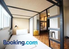 Z Hostel - Manila - Bedroom