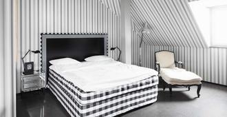 Boutique Hotel Helvetia - ציריך - חדר שינה
