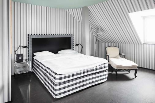 Hotel Restaurant Helvetia - Zurich - Bedroom