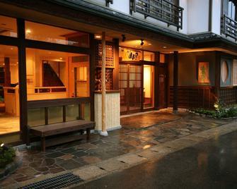 Kinosaki Yamamotoya - Toyooka - Building