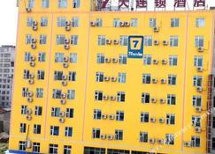 7 Days Inn Xichang Hangtian Avenue Jixiang Road Branch - Xichang - Edifício