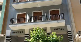 Orpheus Hotel - Atenas - Edificio