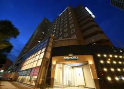 Apa Hotel Chiba Yachiyo Midorigaoka - Yachiyo - Building
