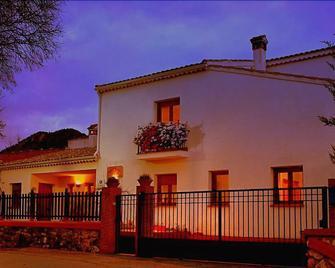 Antaviana Hospederia Rural con Encanto - Cortijos Nuevos - Building