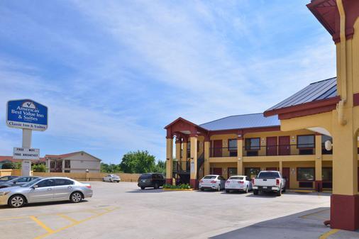 Americas Best Value Inn & Suites Houston Downtown - Houston - Toà nhà