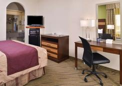 Americas Best Value Inn & Suites Houston Downtown - Houston - Tiện nghi trong phòng
