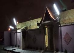 Résidence Bonté Divine - Abidjan - Outdoor view