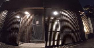 Terrace House Bentencho - Osaka