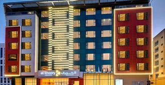 Al Khoory Atrium Hotel - Dubai - Edificio