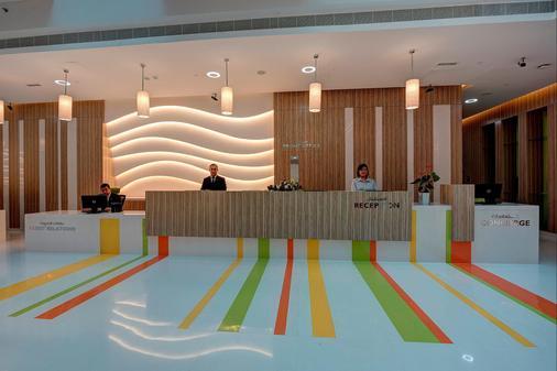 Al Khoory Atrium Hotel - Ντουμπάι - Ρεσεψιόν