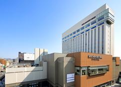Hotel Monterey Himeji - Himeji - Κτίριο