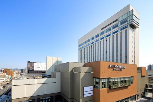 Hotel Monterey Himeji - Himeji - Building