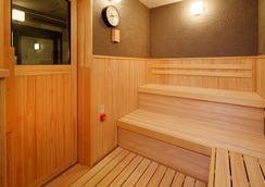 Hotel Monterey Himeji - Himeji - Spa