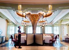 JW Marriott Hotel Zhengzhou - Zhengzhou - Restaurant