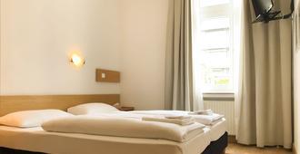 Hotel Moon - דיסלדורף - חדר שינה