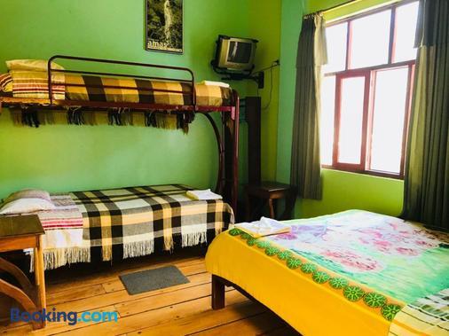Hostal Princesa Maria - Banos (Tungurahua) - Bedroom