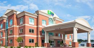 Holiday Inn Express & Suites Cincinnati Se Newport - Bellevue