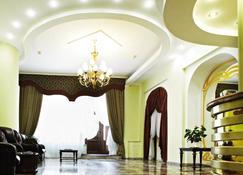 Astoria Hotel - Dnipro - Lobby