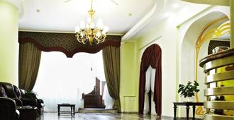 Astoria Hotel - Dnipro