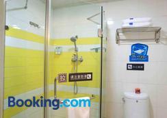 7Days Inn Nanchang Railway Station Square - Nanchang - Bathroom