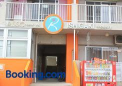 Hotel Wbf Resort Inn Ishigakijima - Đảo Ishigaki - Cảnh ngoài trời
