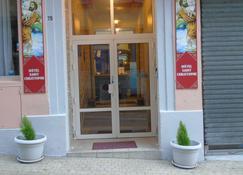 Hôtel Saint Christophe - Lourdes - Outdoors view