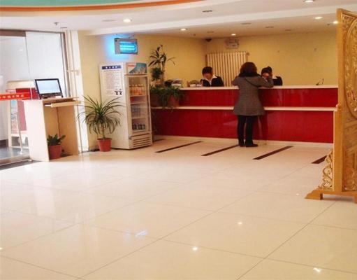 Youth Holiday Hotel Minzu University - Beijing - Beijing - Front desk