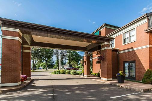 Quality Inn & Suites Garden of the Gulf - Summerside - Κτίριο