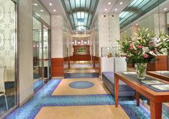 Best Western Hotel Nazionale - San Remo - Aula
