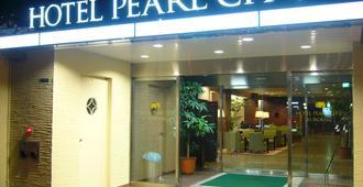 Hotel Pearl City Kurosaki - Kitakyushu - Outdoors view