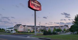 Residence Inn by Marriott Harrisonburg - Harrisonburg