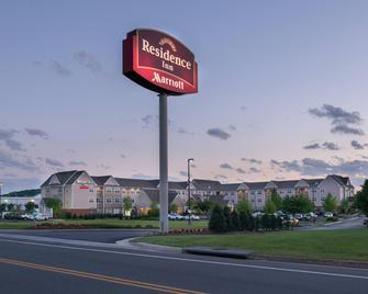 Residence Inn by Marriott Harrisonburg - Harrisonburg - Building