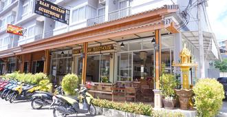 Baan Ketkeaw Guesthouse 1 - Patong - Building
