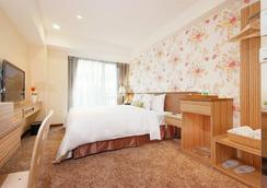 Homey House - Taipei - Bedroom