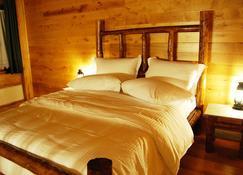 Vogdos Resort - Xánthi - Makuuhuone